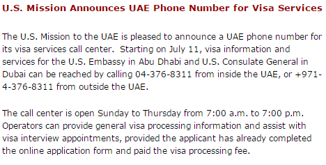USA Embassy In UAE Customer Service Contact Number UAE CUSTOMER - Us embassy abu dhabi location map
