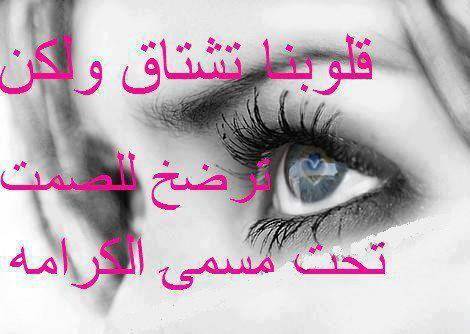 اسم حلو للفيس بوك http://www.egy-download.com/2013/01/Photo-and-Words-Romantic-Facebook.html