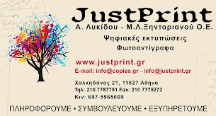 Just Print