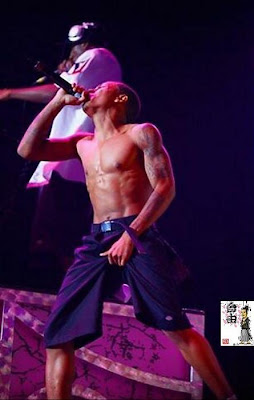 Bow Wow Shirtless