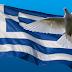 Τι αντιπροσωπεύει η συσπείρωση Ελλήνων