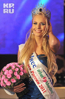 Natalia Pereverzeva Miss Earth 2012