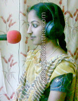 Singer, Suicide, Udma, Marriage, Kasaragod, Kerala News, International News, National News, Gulf News, Health News.