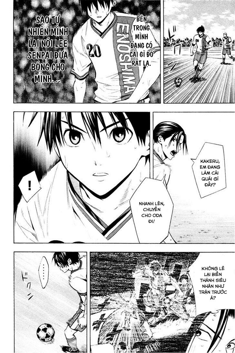 xem truyen moi - Area no Kishi - Chapter 84