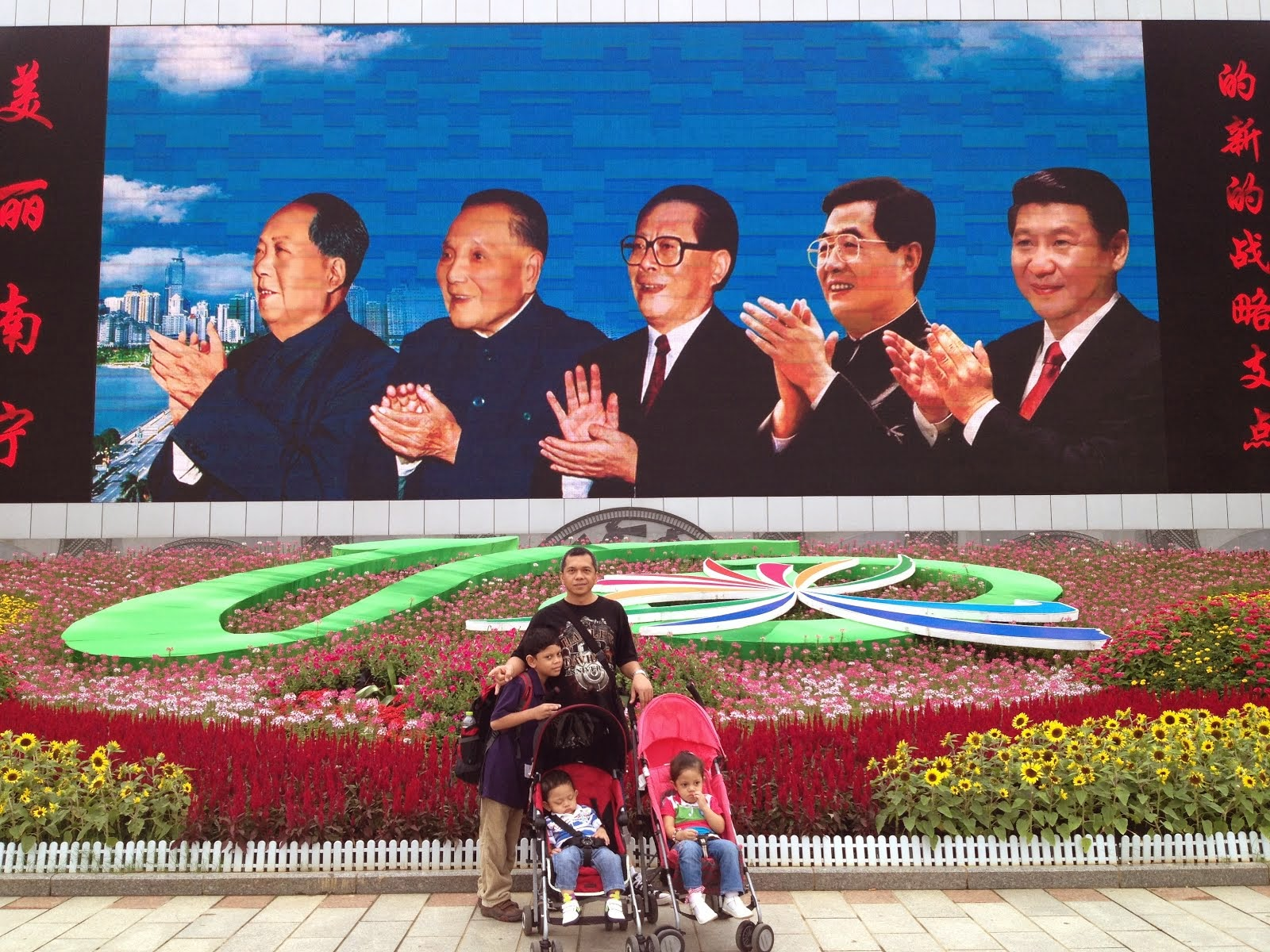 Nanning, China 2013