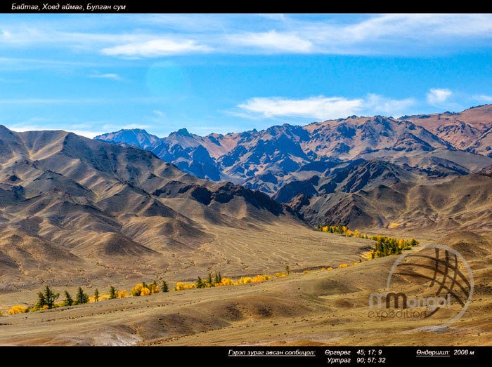 The most beautiful place in Mongolia