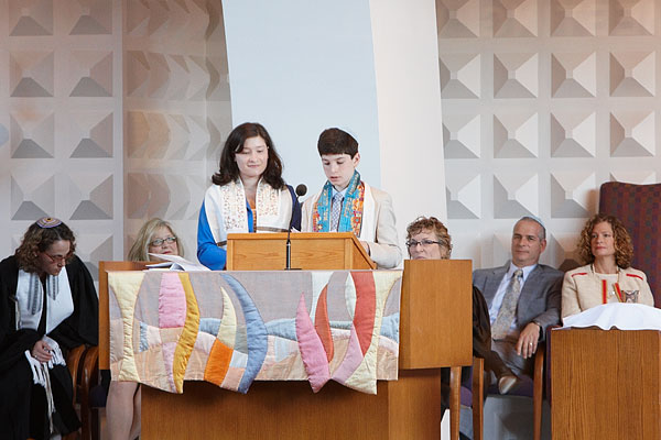 Rhode Island B'nai Mitzvah ceremony photos