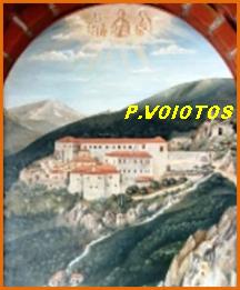 ΜΥΘΟΣ ΤΑ ΠΕΡΙ ΕΚΚΛΗΣΙΑΣΤΙΚΗΣ ΠΕΡΙΟΥΣΙΑΣ