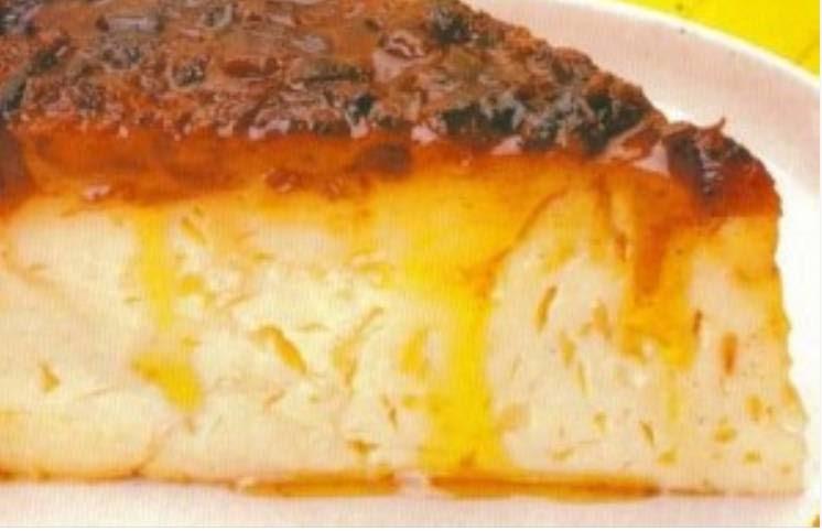 Recetas de cocina recetas comida postres flan de d til - Flan de huevo al bano maria en olla express ...