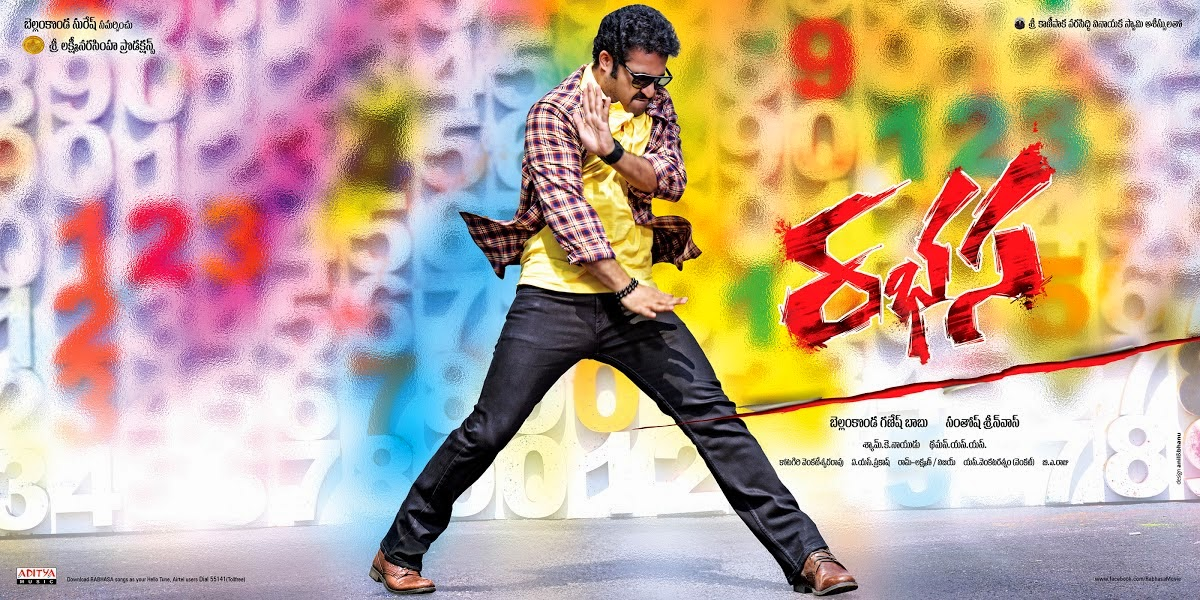 Rabhasa Movie wallpapers and posters-HQ-Photo-10