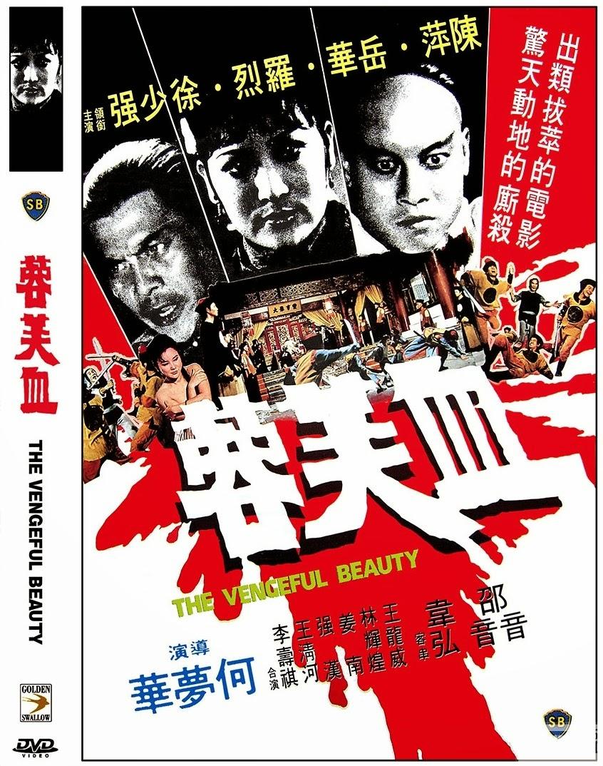 poster Huyết Phù Dung