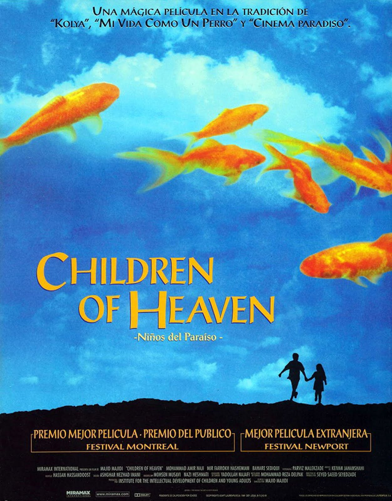 Children of heaven movie essay