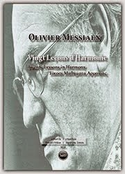 MESSIAEN = 20 Μαθήματα Αρμονίας