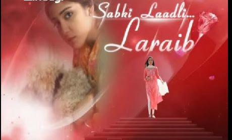'Sabki Laadli Laraib' Upcoming Zindagi Tv Show wiki Story|Star-Cast|Promo|Title Song|Timings