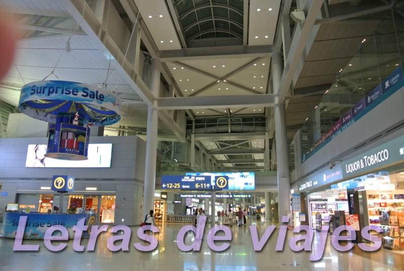 Cabinas De Ducha Zona Sur:Letras de viajes: Corea del Sur – Seúl – Aeropuerto de Incheon