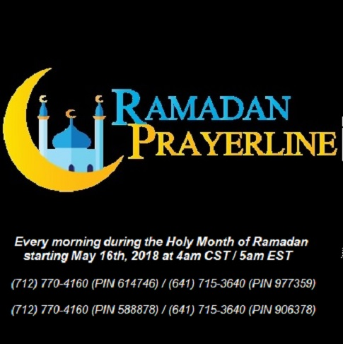 RAMADAN MUBARAK! Join us for the daily Ramadan Prayerline!