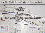 Shandan Great Wall Map