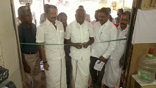 ncbh, nbt, book exhibition, pudukkottai