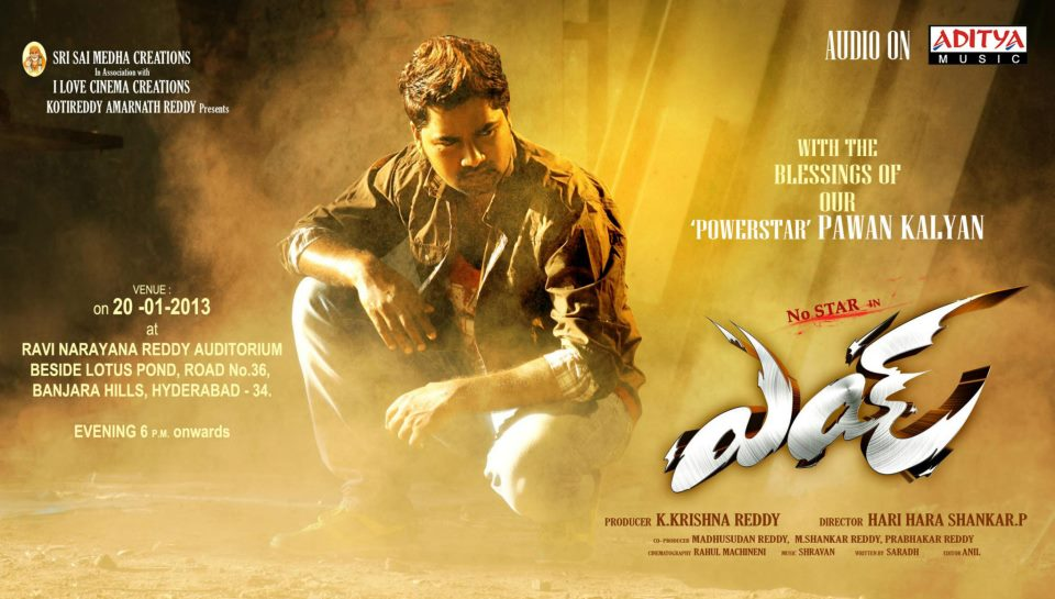 Eyy 2013 Telugu Movie Watch Online