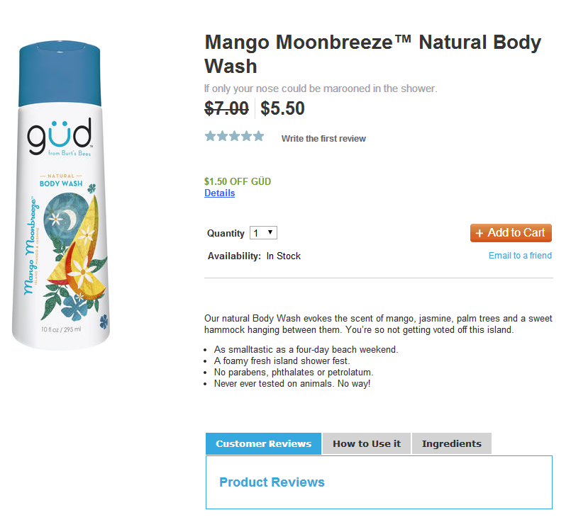 gud product page