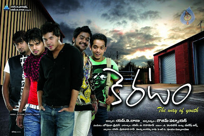 keratam movie wallpapers