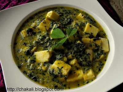 methi paneer, paneer recipe, methi malai matar, indian curry recipes