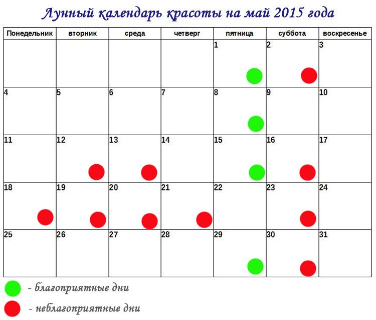 Праздник 9 мая в самаре 2017