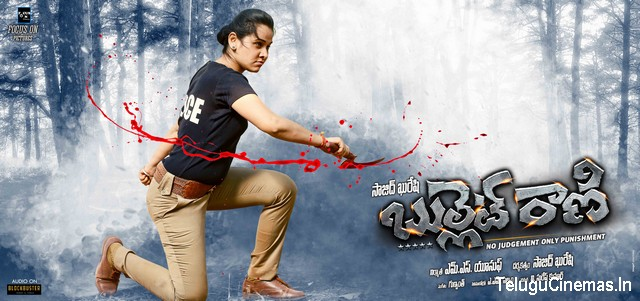 Bullet Rani movie pictures,Bullet Rani images,Bullet Rani Posters,Nisha Kothari hot photos,Telugucinemas.in