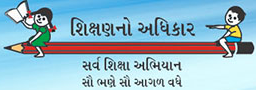 SSA Gujarat Recruitment 2015 - 143 MIS Data Entry Operator Posts at ssagujarat.org