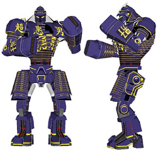 Noisy Boys Real Steel Papercraft