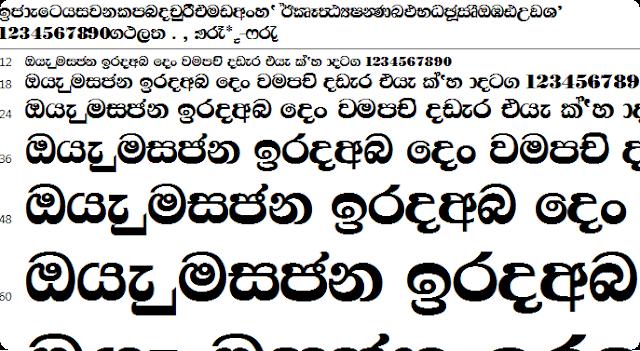 Old sinhala font collection (21) සිංහල ෆොන්ට්