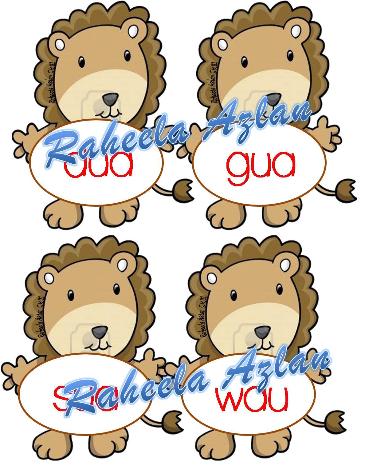 Cikgu Eela Preschoolers Pce Kad Perkataan Vokal Berganding