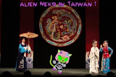 Alien Neko in Taiwan!
