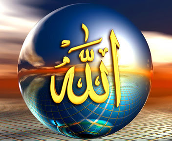 Wallpapers, Others Wallpapers, Videos: Islamic Wallpapers (Allah Names