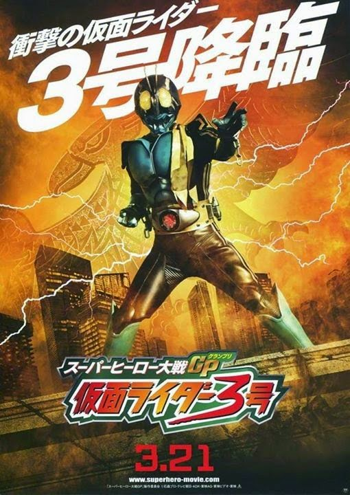 Superhero Taisen GP: Kamen Rider 3-gō - Trailer 66