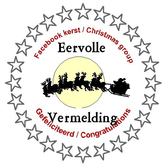 2-12-2019 Eervollevermelding bij Kerst/Christmas FBchallenge