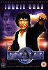 Project A 1983 In Hindi hollywood hindi dubbed                 movie Buy, Download trailer                 Hollywoodhindimovie.blogspot.com
