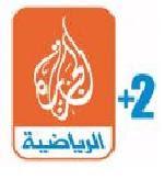 الجزيرة الرياضية +2
