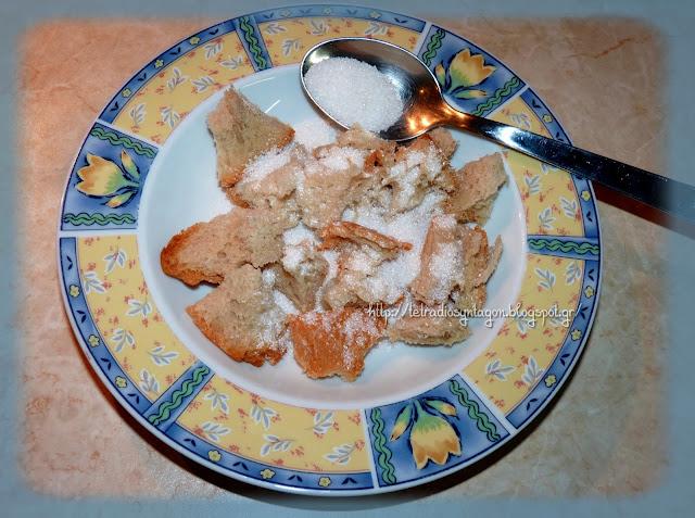 γάλα τρίψα-γάλα για πρωινό-τετράδιο συνταγών-αναμνήσεις από τα παλιά