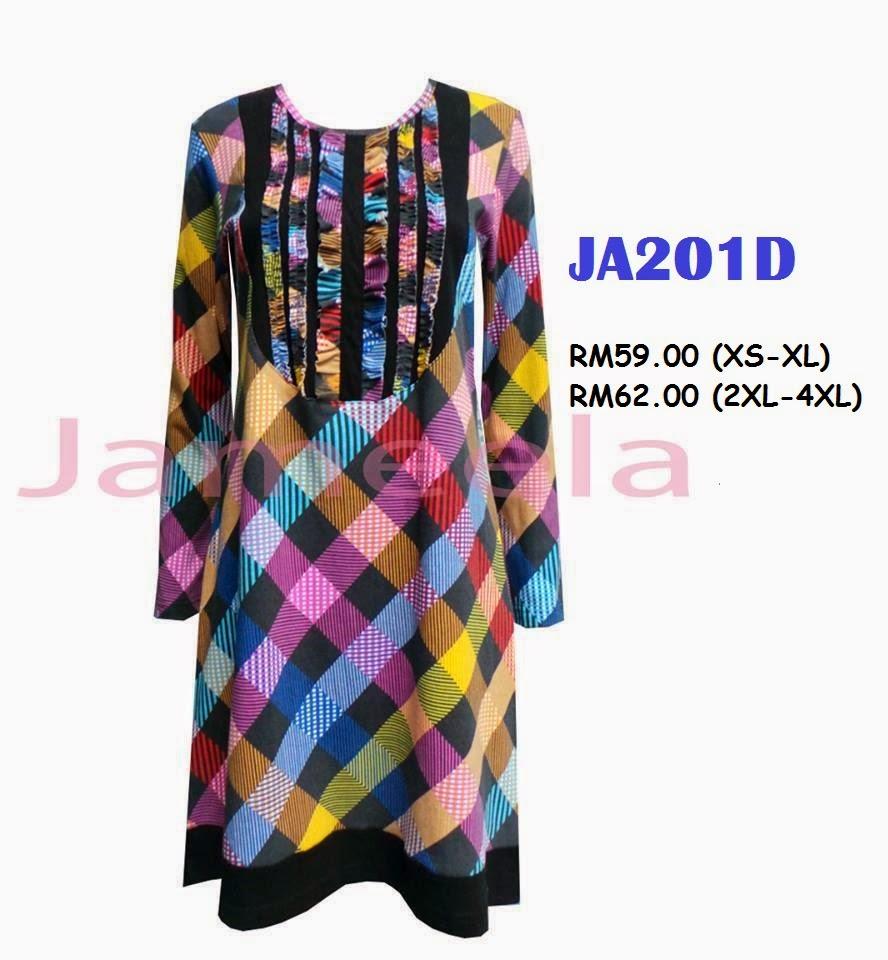 T-shirt-Muslimah-Jameela-JA201D