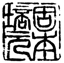 施明鍵醫生: 健康新聞網