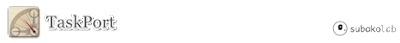 TaskPort サポートページ
