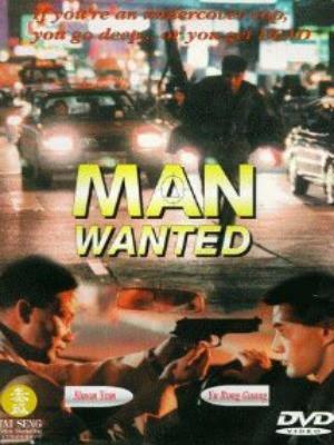 Dưới Trời Truy Nã - Man Wanted (1995)
