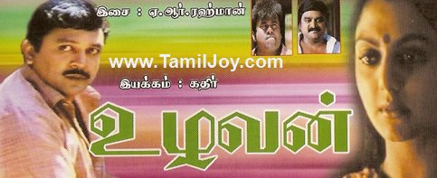 Maina mp3 songs free download tamil video