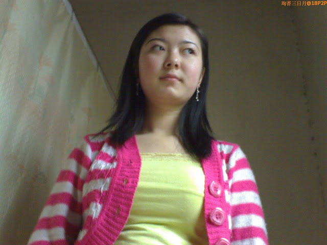 Cute Chinese Girlfriend's lovely muff, big boobs photos leaked (26pix)