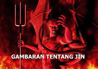 Cara setan masuk ke dalam tubuh manusia
