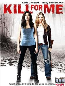 Kill For Me – DVDRIP LATINO