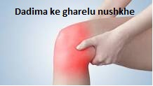 how to get rid of knee pain forever