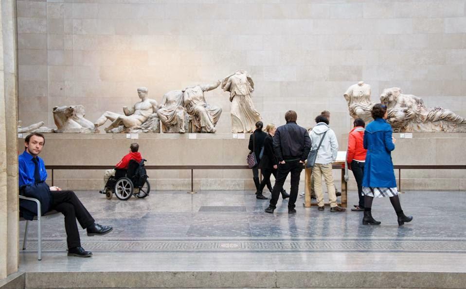 Βρετανικό Μουσείο, αίθουσα 18