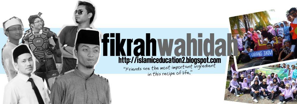 Fikrah Wahidah